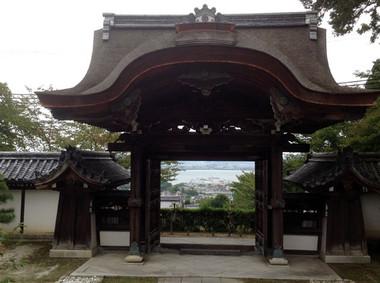 Saikyoujidaishiden