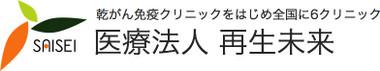 Logo_jp2x